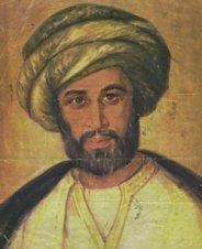Al-tahwi
